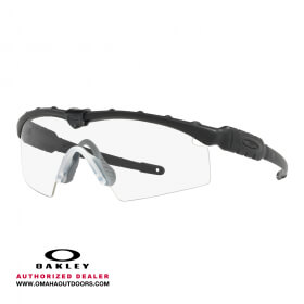 e899322ad4 Oakley M Frame 2.0 Standard Issue Ballistic - ANSI Z87.1 Stamped Safety  Eyeglasses Clear